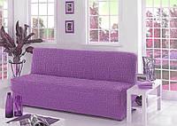 Натяжной чехол на диван  без подлокотников на резинке черничный + подарок