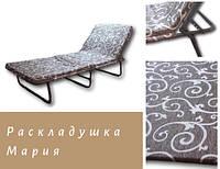 """Раскладушка - кровать """"Мария"""" от производителя"""