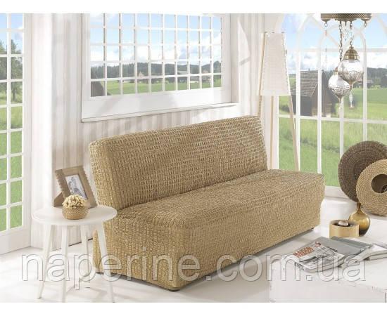 Натяжной чехол на диван  без подлокотников MILANO песочный + подарок