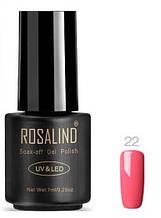 Гель-лак для ногтей маникюра 7мл Rosalind, шеллак, 22 розовый