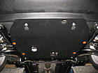 Защита КПП и Двигателя Ауди А3 8L (Audi A3 8L) 1996-2003 г (металлическая), фото 5