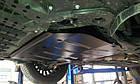 Защита АКПП на БМВ 6 Е63/Е64 (BMW 6 E63/E64) 2003-2010 г (металлическая/3.0), фото 4