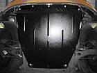 Защита двигателя и радиатора на БМВ 6 Е63/Е64 (BMW 6 E63/E64) 2003-2010 г (металлическая/3.0), фото 3