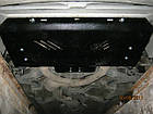 Защита КПП и Двигателя Джили Эмгранд ЕС8 (Geely Emgrand EC8) 2010-2017 г (металлическая), фото 3