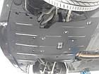 Защита мотора Хендай Н1 (Hyundai H1) 1997-2007 г (металлическая/2WD), фото 4