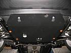 Защита мотора Хендай Н1 (Hyundai H1) 1997-2007 г (металлическая/4WD), фото 2