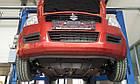 Защита под радиатор, двигателя и КПП на Инфинити ФХ 35 (Infiniti FX35) 2003-2008 г (металлическая/3.5), фото 3