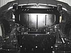 Защита под радиатор, двигателя и КПП на Инфинити ФХ 35 (Infiniti FX35) 2003-2008 г (металлическая/3.5), фото 4