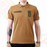 Поло футболка Coolpas Койот, фото 1