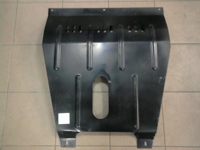 Защита КПП и Двигателя КИА Карнивал 2 (KIA Carnival II) 2006-2014 г (металлическая)