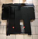 Защита КПП и Двигателя КИА Церато 2 (KIA Cerato II) 2008-2013 г (металлическая/увеличенная/Koup), фото 4