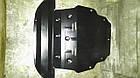 Защита под радиатор и двигателя на Лексус IS 2 (Lexus IS II) 2005-2013 г (металлическая/4WD/2.5), фото 5