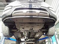Защита под радиатор и двигателя на Лексус IS 2 (Lexus IS II) 2005-2013 г (металлическая/2WD/3.0)