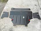 Защита под радиатор и двигателя на Лексус IS 2 (Lexus IS II) 2005-2013 г (металлическая/2WD/3.0), фото 5