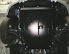 Защита под радиатор и двигателя на Лексус IS 2 (Lexus IS II) 2005-2013 г (металлическая/2WD/3.0), фото 6