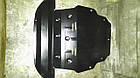 Защита КПП и Двигателя Мазда 6 III (Mazda 6 III) 2012 - ... г (металлическая/клепалки), фото 4