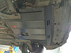 Защита КПП и Двигателя Мазда 6 III (Mazda 6 III) 2012 - ... г (металлическая/клепалки), фото 6