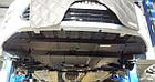 Защита под радиатор, двигателя и КПП на Ниссан Навара D40 (Nissan Navara D40) 2005-2015 г (закладные), фото 4