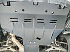 Защита под радиатор, двигателя и КПП на Ниссан Примастар (Nissan Primastar) 2002-2016 г (металлическая/2.0), фото 6