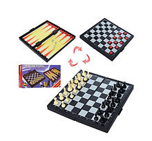 Шахматы магнитные 3 в 1, в коробке (шашки, шахматы, нарды)
