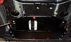Защита под радиатор и двигателя на Субару Форестер (Subaru Forester) 1997-2002 г (металлическая), фото 3