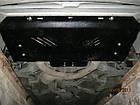 Защита под радиатор и двигателя на Субару Форестер (Subaru Forester) 1997-2002 г (металлическая), фото 6