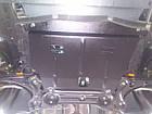Защита дифференциала на Субару Импреза 2 (Subaru Impreza II) 2000-2007 г (металлическая), фото 3
