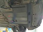 Защита дифференциала на Субару Импреза 2 (Subaru Impreza II) 2000-2007 г (металлическая), фото 4
