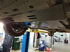 Защита Коробки передач на Субару Легаси 5 (Subaru Legacy V) 2009-2014 г (металлическая), фото 6