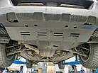Защита КПП и Двигателя Тойота Авенсис 2 (Toyota Avensis II) 2003-2009 г (металлическая/2.0), фото 6