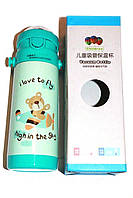 Оригинальный термос для детей Love 350мл.