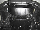 Защита КПП и Двигателя Тойота Камри (Toyota Camry) 2011-2018 г (металлическая), фото 3
