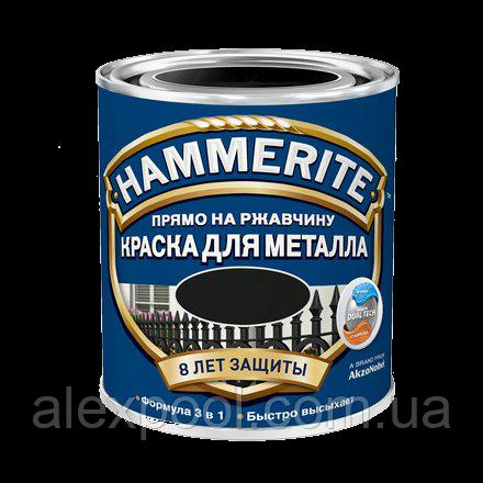 Hammerite гладкая краска по металлу Красная 0,75 л