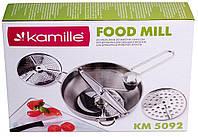Мельница для пищи многофункциональная 33см Kamille /5092
