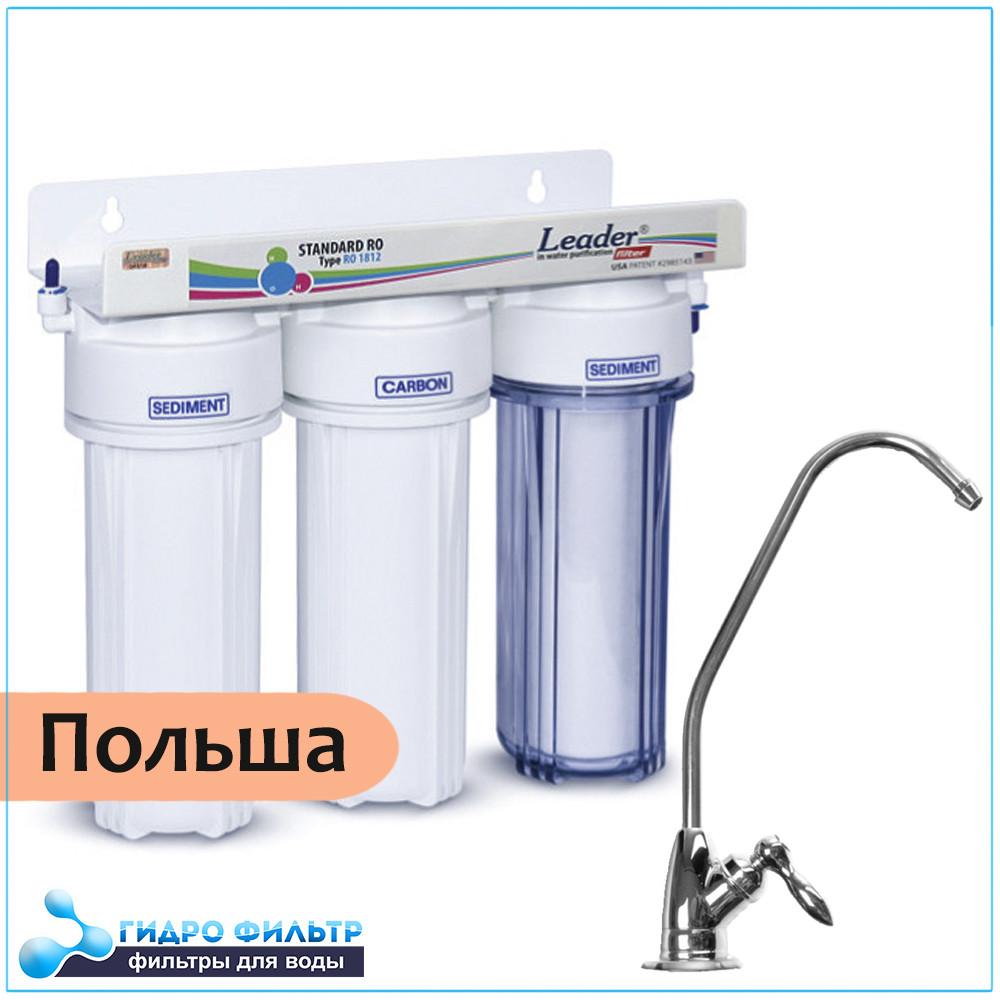 Польский фильтр для воды под мойку Leader MF3