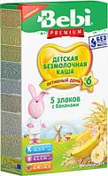 "Bebi Premium. Безмолочная каша ""5 злаков с бананом"" 6 мес+ 200 г (035606)"