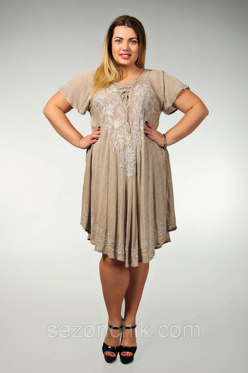 купить платье в ярославле недорого