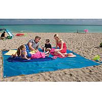 Анти-песок Пляжная чудо подстилка коврик для моря Originalsize Sand Free Mat 2х2 покрывало антипесок 200*200