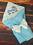 Красивий конверт на виписку з вишивкою і мереживом, утеплений синтепоном, фото 8