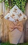 Двухсторонний конверт со съемным синтепоном для новорожденных Зайка, фото 10