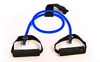 Эспандер для фитнеса трубчатый 6LB синий FI-2659-B