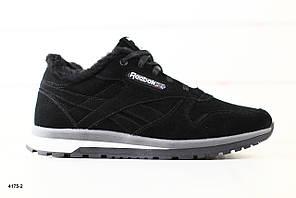 Мужские зимние черные замшевые кроссовки