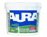 Штукатурка Aura Dekor Silikon Putz R20, 25 кг