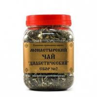 """Монастырский травяной чай """"Сбор Диабетический №2"""""""