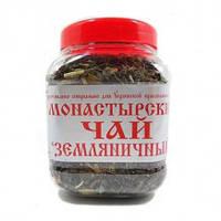 """Монастырский травяной чай """"Земляничный"""" (зеленый чай, иван-чай, ягоды, цветы, стебли и листья земляники)"""