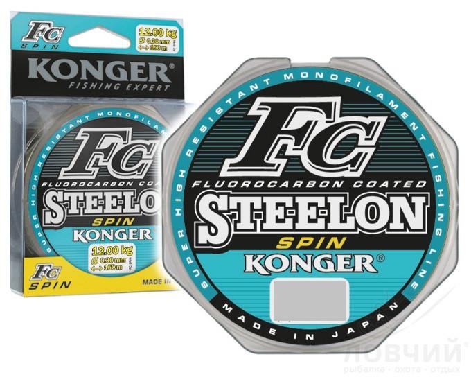 Леска Konger Steelon FC-1 Spin 0.25mm 100m светло серая