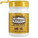 Чаванпраш (Chyavanprasam, Nupal), 500 грамм джем здоровья - Аюрведа премиум, фото 2