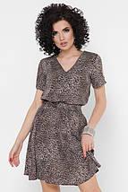 Женское расклешенное леопардовое платье (Annik fup), фото 3