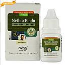 Глазные капли Нетра Бинду (Nupal Remedies) - аюрведа премиум класса, 10 мл, фото 2