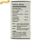 Глазные капли Нетра Бинду (Nupal Remedies) - аюрведа премиум класса, 10 мл, фото 3